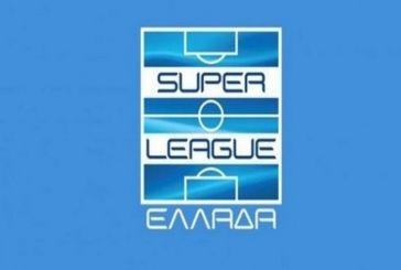 Super League 1: Έστειλε επιστολή στην ΕΡΤ, δεν δέχεται επαναδιαπραγμάτευση ή μείωση!