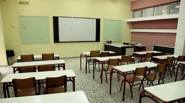 Λειτουργικά Κενά Γενικής και Ειδικής Αγωγής όλων των ειδικοτήτων Πρωτοβάθμιας Εκπαίδευσης Αιτωλοακαρνανίας