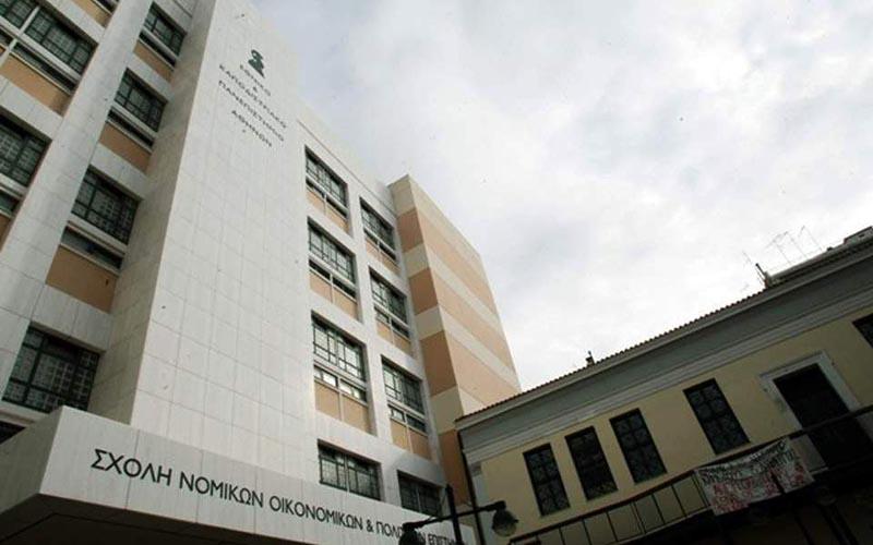 Οριστικό: Τέλος η σχολή Νομικής στην Πάτρα – παραμένουν τρεις