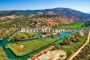 To Bαλτί Αστακού (βίντεο)