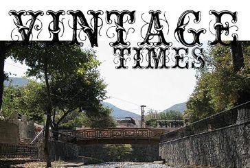 Συναυλία της «Vintage Times» την Τετάρτη στο Μοναστηράκι Βόνιτσας