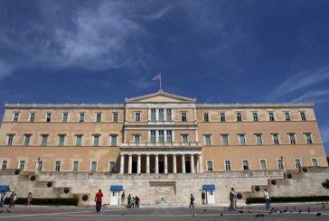 Κατάργηση πανεπιστημιακού ασύλου: Υπερψηφίστηκε από ΝΔ και Ελληνική Λύση