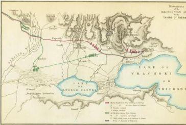 Χάρτης του 1857  απεικονίζει σε διαφορετικές θέσεις το αρχαίο Αγρίνιο με το σημερινό. Τι πραγματικά ισχύει;