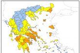 Αιτωλοακαρνανία: Yψηλός ο κίνδυνος πυρκαγιάς το Σάββατο – Τι πρέπει να προσέχουν οι πολίτες