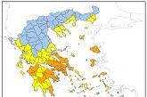 Yψηλός ο κίνδυνος πυρκαγιάς και την Παρασκευή στην Αιτωλοακαρνανία