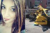 Αμοργιανοί: σήμερα Πέμπτη το τελευταίο αντίο στην αδικοχαμένη Δέσποινα
