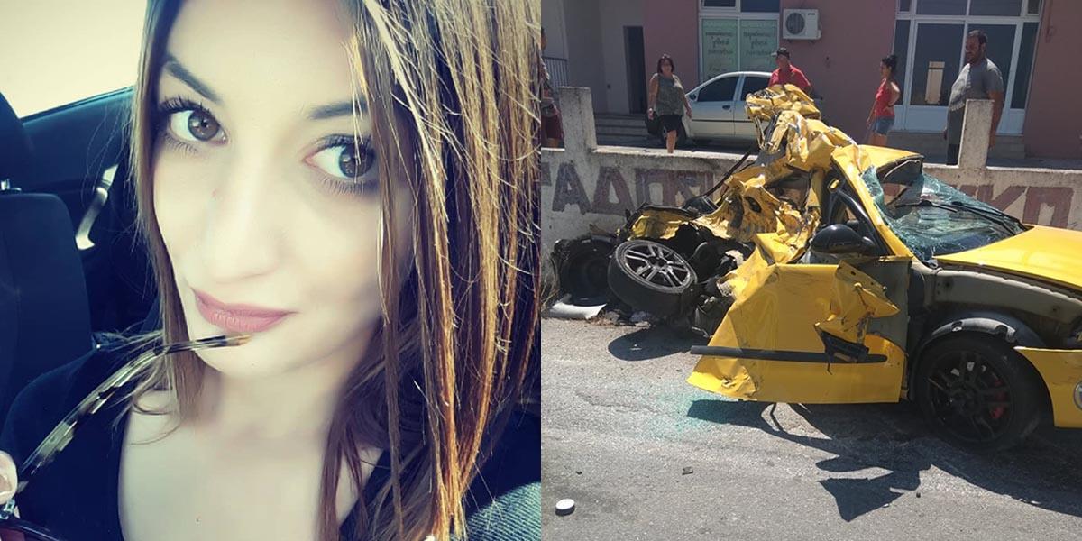 Θρήνος σε Aγρίνιο και  Βάλτο για τον θάνατο της 27χρονης Δέσποινας