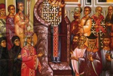 Αγρυπνία επι τη Εορτή της Υψώσεως του Τιμίου Σταυρού στην Ιερά Μονή Μυρτιάς