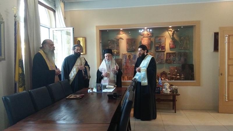Αγιασμός στα γραφεία της Μητρόπολης στο Μεσολόγγι