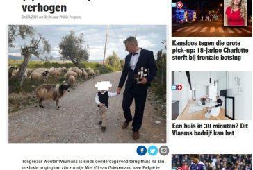 Μεγάλη δημοσιότητα στο Βέλγιο για μια ιστορία που διαδραματίζεται στο Αγρίνιο