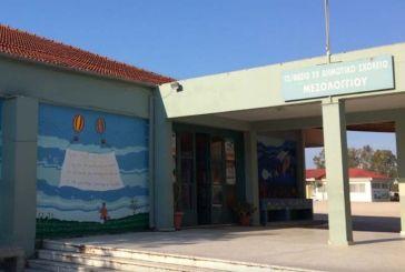Τµήµα για τα παιδιά των μεταναστών στο 2ο Δημοτικό Σχολείο Μεσολογγίου