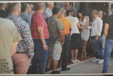 Μεγάλες ουρές σε casting για ταινίες ελληνικού πορνό