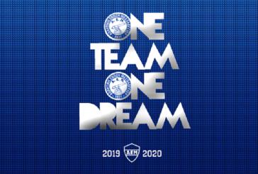 ΑΕΜ: Ανακοίνωσε νέους αρχηγούς – Πρώτο παιχνίδι το Σάββατο