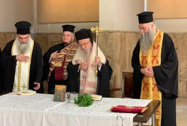 Αγιασμός στο Δικαστικό Μέγαρο Αγρινίου (φωτο)