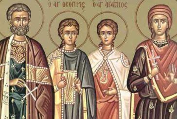 Σήμερα εορτάζουν ο Άγιος Ευστάθιος και η συνοδεία του