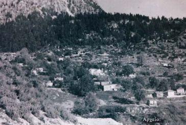 Ο Άγιος Βλάσης Αγρινίου το 1970