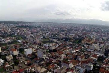 Ο ένας, μοναδικός, στόχος των αιρετών σε Αγρίνιο και Αιτωλοακαρνανία