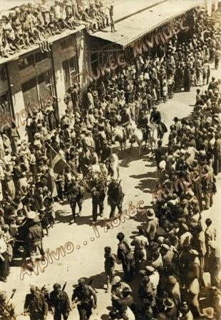 Απελευθέρωση Αγρινίου: Αναλυτικά  οι κρίσιμες ώρες από 12 έως 14 Σεπτέμβρη 1944