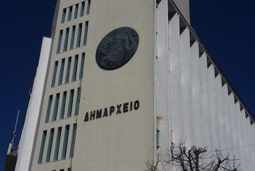 Προσλήψεις 45 ατόμων στην Κοινωφελή του δήμου Αγρινίου