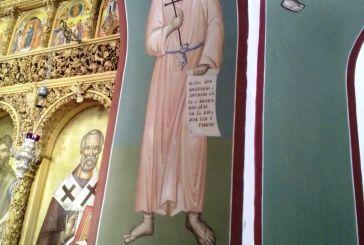 Η αγιογραφία του  Αγίου Ιωάννη του Βραχωρίτη που αφιερώθηκε στην εκτέλεση των 120 στο Αγρίνιο