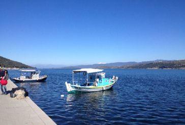 Αναβάλλονται οι εκλογές του Συλλόγου επαγγελματιών Αλιέων Αμφιλοχίας