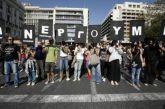 «Στο κόκκινο» η ανεργία στη Δυτική Ελλάδα