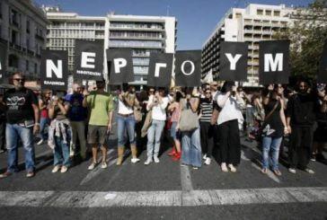 """""""Στο κόκκινο"""" η ανεργία στη Δυτική Ελλάδα"""