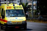 Ξύπνησαν μνήμες της επίθεσης με βιτριόλι: Επιτέθηκαν σε νεαρή γυναίκα με καυστικό υγρό