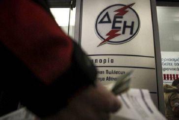 Εργαζόμενοι ΔΕΗ: Ξεκινάμε διακοπές ρεύματος σε όλη την Ελλάδα