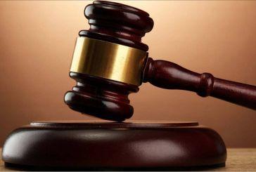 Οι 9 πιο συνταρακτικές δίκες των επόμενων μηνών