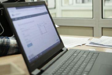 Gov.gr: Το Δημόσιο με ένα «κλικ» – Εξουσιοδοτήσεις, υπεύθυνες δηλώσεις, συνταγές