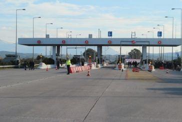 Καταγγελία για τα πρόστιμα που κόπηκαν σε σταθμευμένα αυτοκίνητα στα διόδια του Aκτίου