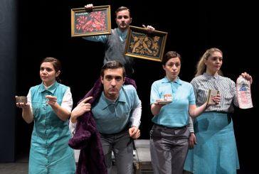Το ΔΗΠΕΘΕ Αγρινίου στο Κρατικό Θέατρο Βορείου Ελλάδος