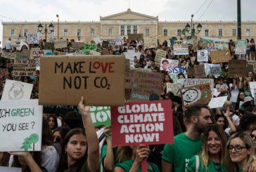 Διαδηλώσεις μαθητών για το κλίμα; Ναι, όμως η έρευνα τελικά θα μας σώσει