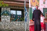 Ευρυτανία: Ένα σχολείο, ένα παιδί…