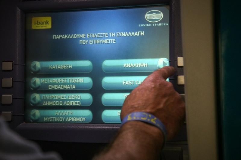 Κορωνοϊός: Οι τράπεζες αναστέλλουν τις δόσεις δανείων για 3 μήνες, για όσους θα πάρουν το επίδομα των 800 ευρώ