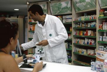Την Πέμπτη ξεκινά η χορήγηση ακριβών φαρμάκων στους καρκινοπαθείς