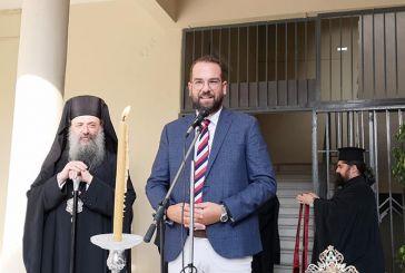 Ο Νεκτάριος Φαρμάκης σε Αγιασμούς σχολείων της Πάτρας: «Από τα σχολεία μας ξεκινάνε όλα…» (video)