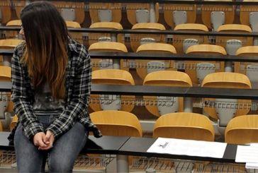 «Άναψε πράσινο» με συντριπτική πλειοψηφία η Σύγκλητος για τις αλλαγές στον ακαδημαϊκό χάρτη της Αιτωλοακαρνανίας