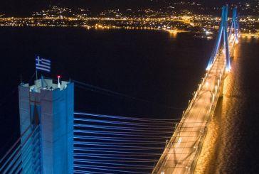Απολογισμός και νέο λογότυπο για τη Γέφυρα Ρίου – Αντιρρίου- 61 εκατομμύρια διελεύσεις στα 15 χρόνια!