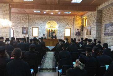 Ιερατική Ημερίδα στην Μητρόπολη Αιτωλίας και Ακαρνανίας: «Το έργο της Εκκλησίας στην εποχή μας» (φωτο)