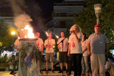 Στο Αγρίνιο η «Φλόγα της Αγάπης»