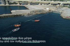 Ρίο – Αντίρριο: Εντυπωσιακό βίντεο από την πόντιση του πρώτου καλωδίου 400 kV στην Ελλάδα