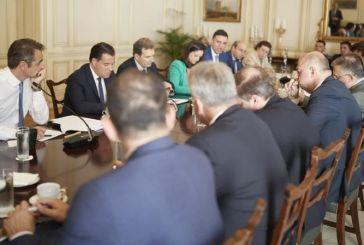 Σύσκεψη για το μεταναστευτικό  υπό τον Πρωθυπουργό