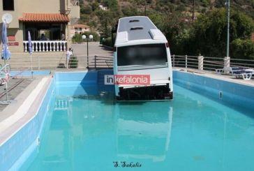Λεωφορείο έπεσε σε πισίνα στην Κεφαλονιά!