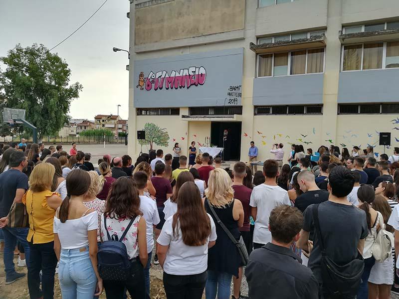 Για 9η συνεχόμενη χρονιά θα λειτουργήσει το Κοινωνικό Φροντιστήριο στο Αγρίνιο