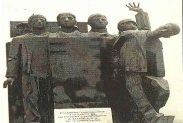 Την Κυριακή στην Κυψέλη  το επίσημο μνημόσυνο του αγωνιστή της αγροτιάς Μήτσου Βλάχου