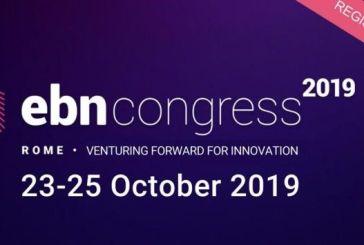 Νεοφυείς επιχειρήσεις της Δυτικής Ελλάδας μπορούν να συμμετάσχουν σε συνέδριο καινοτομίας στη Ρώμη