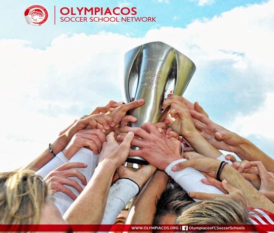 Ολυμπιακός: Νέα σχολή ποδοσφαίρου στο Αγρίνιο