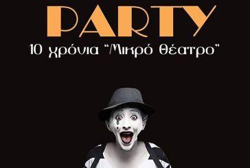 Open Party για τα 10 χρόνια λειτουργίας του Μικρού Θεάτρου Αγρινίου